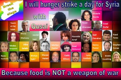 Hunger Strike Logo